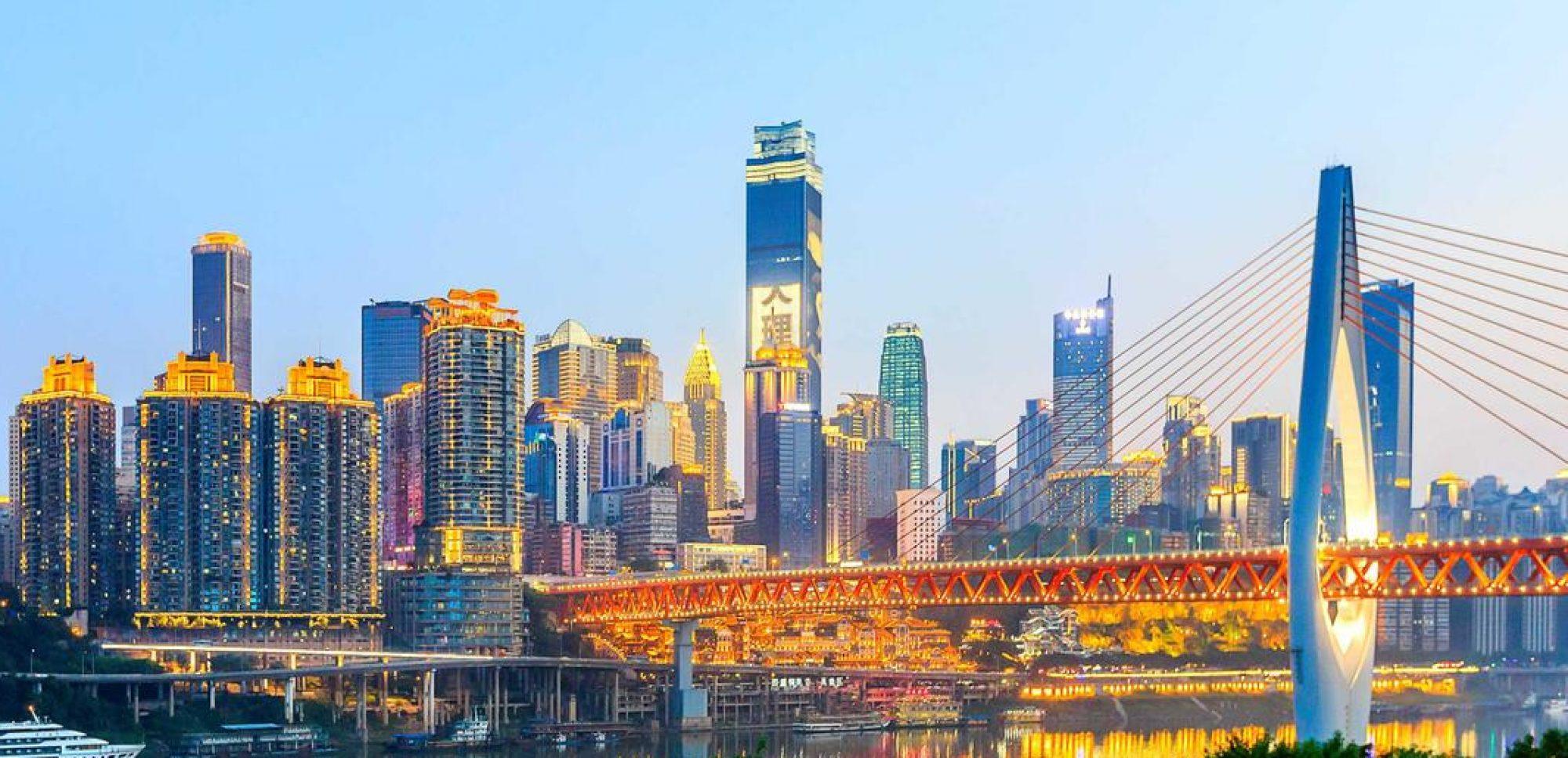 Cina al Centro Chongqing